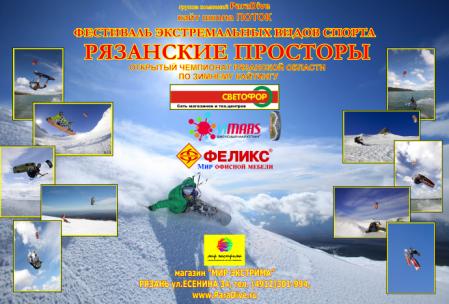 ryazanskie-prostoty-2013