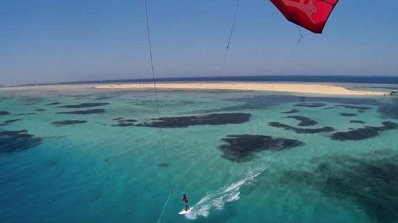 кайт остров Тобия
